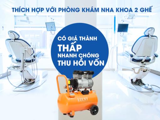 May Nen Khi Khong Dau Lucky H1550l Gia Re.png